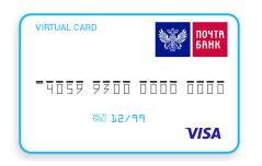 virtual_card5c5b2986e7750