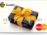 кредитная карта билайн банк5c5b298784f88