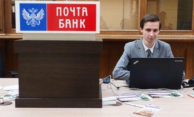 Обратитесь к сотруднику Почта Банка для получения информации о тарифах на обслуживание и лимитах по снятию наличных перед тем, как оформить дебетовую карту платежной системы Visa или МИР5c5b2988373f7