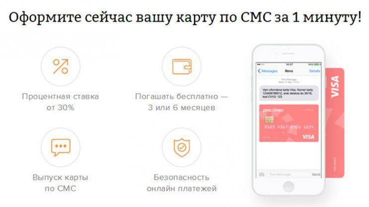Виртуальные банковские карты5c5b2989505d0