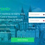PaySend — международные переводы с карты на карту5c5b2995158ea