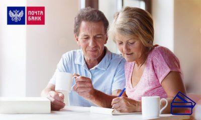 Банк во многом ориентирован на работу именно с клиентами пенсионного возраста5c5b29af967e7