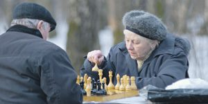 Совкомбанк вклады для пенсионеров5c5b29bae9e77