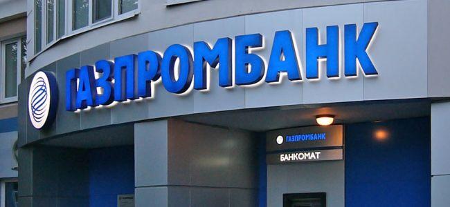 Вклады в Газпромбанке5c5b29bb367df