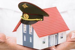 Условия предоставления военной ипотеки в банке ВТБ245c5b29c45e89e
