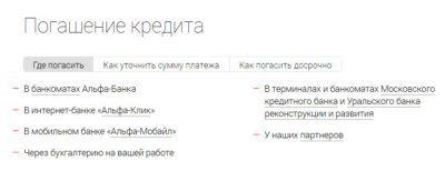 Кредитная карта мтс комиссия за снятие наличных