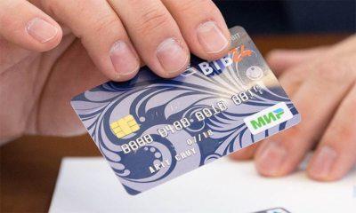 Заказать новую зарплатную карту клиенты ВТБ 24 могут в национальной платежной системе МИР5c5b2aa1168e1