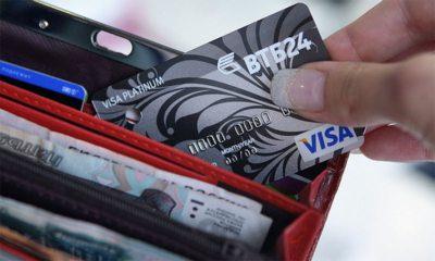 Оформите кредитную карту на льготных условиях и без предоставления дополнительного пакета документов, если вы являетесь зарплатным клиентом ВТБ 245c5b2aa155c31