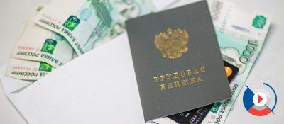Оформление золотой дебетовой карты ВТБ 24 доступно для любого клиента банка. Довольно часто ее выбирают для перечисления зарплаты, так как она представляет своему владельцу ощутимое число бонусов и привилегий.5c5b2aafad20e