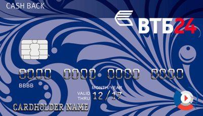 Золотая карта ВТБ Коллекцияи любая другая премиальная являются именными, поэтому потребуется некоторое время на ее выпуск (печать) и доставку.5c5b2ab1ab5e7