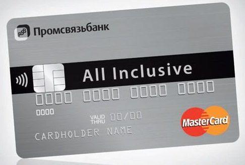 Внешний вид карты all inclusive платежной системы MasterCard5c5b2abcc3115