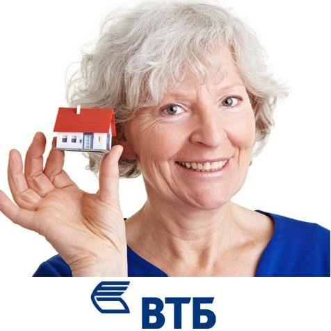 втб 24 официальный сайт кредит наличными пенсионерам дебет 43 кредит 20