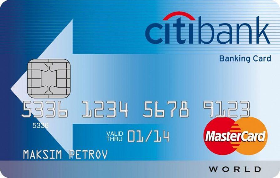Как активировать карту Ситибанка через интернет или по телефону?5c5b2b42b9fb1