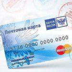 почта банк кредитная карта5c5b2b464a2f1