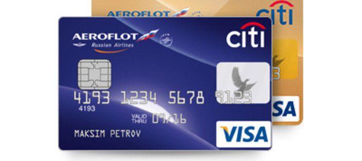 Кредитные карты Ситибанка5c5b2b482f4ec