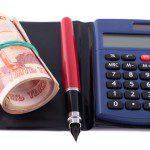 Кредит по двум документам – оперативный способ получения денег5c5b2b5fd4b47