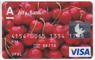 Как заблокировать карту Альфа-Банка через интернет5c5b2b988b1cc