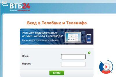 В экстренных случаях заблокируйте свою карту по интернету через систему Телебанк5c5b2ba297e6e