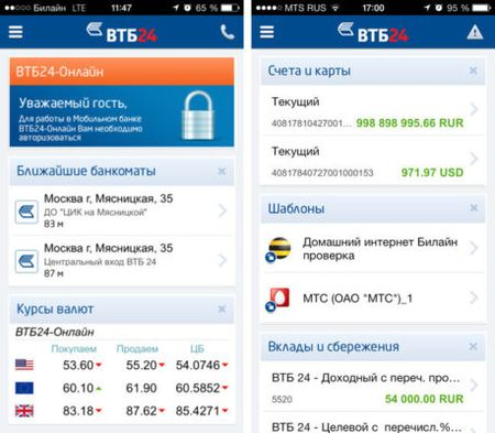 ВТБ 24-онлайн5c5b2ba503339