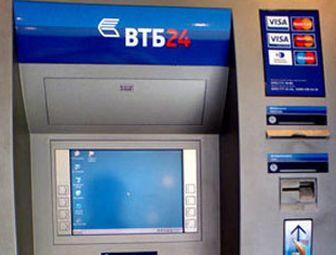 банкомат ВТБ 24 5c5b2ba53fe9a
