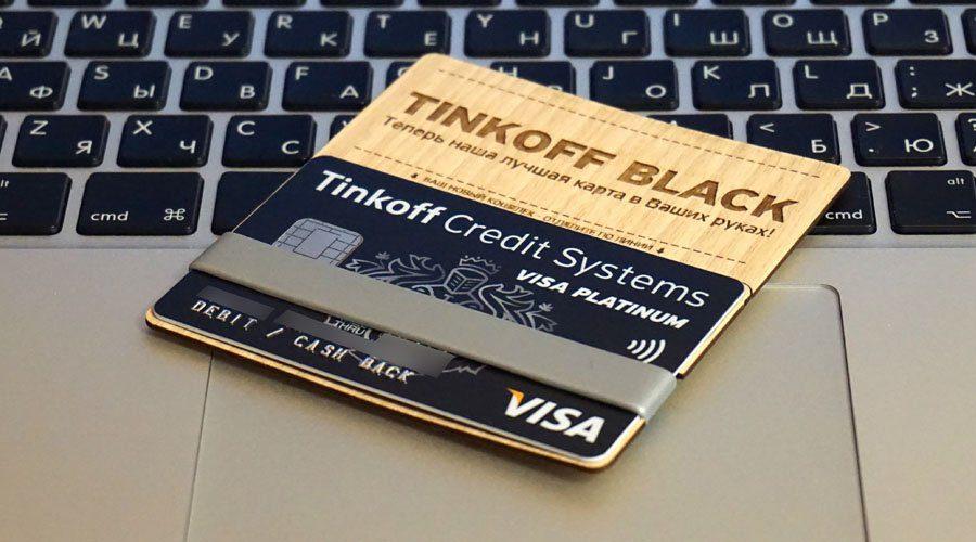 Закрытие кредитной карты в Тинькофф банке5c5b2bf089fe0