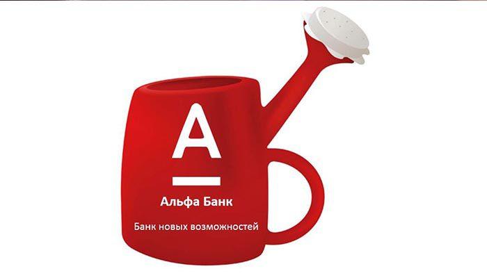 оплатить кредит альфа банк онлайн через карту сбербанка5c5b2c2c146a2