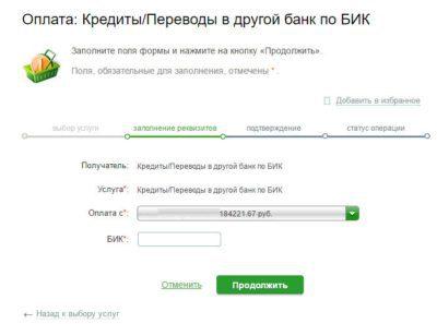 Кредит европа банк телефон горячей линии бесплатный с мобильного самара
