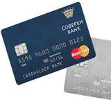 КРедитные карты соверен банка5c5b2cec1b77b