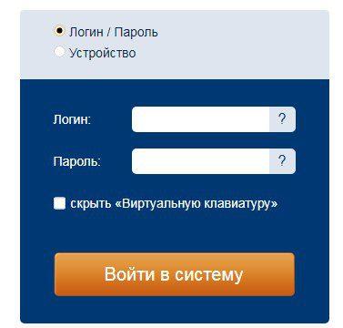 Вход в личный кабинет банка Возрождение5c5b2d26ed829