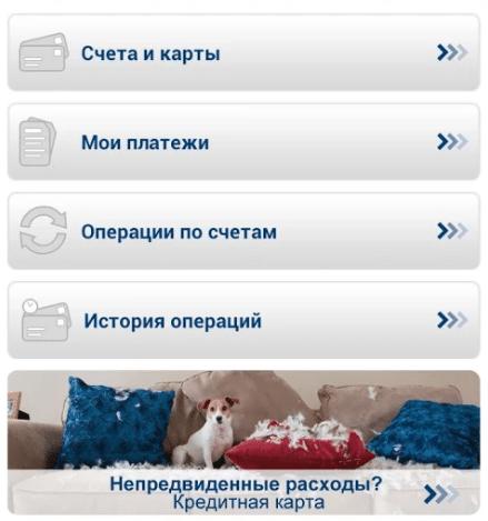 банк возрождение заказать кредитную карту онлайн