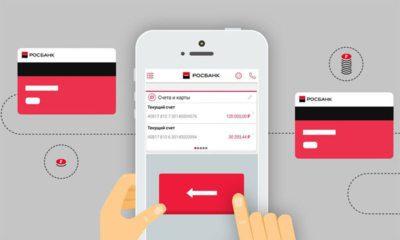 Осуществите перевод денег с карты Росбанка на карту Сбербанка онлайн, используя Интернет-банк или мобильное приложение5c5b2d627e706