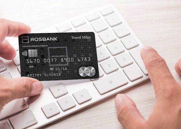 Держателям карты даже кредит с пониженной процентной ставкой выдадут5c5b2d6509321