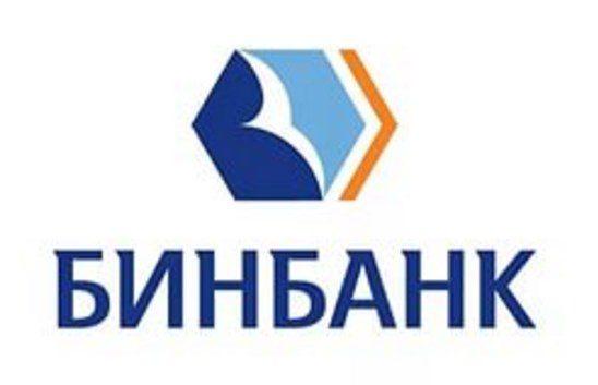 Логотип банка Бинбанк5c5b2e1513649