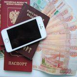 Кредитка по паспорту в день обращения5c5b2e1a0eb6a