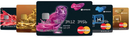 Кредитные карты Бинбанка5c5b2e1ae8266