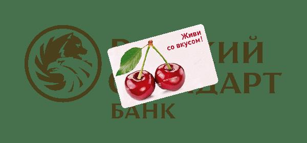 русский стандарт проверить баланс на карте5c5b2e1d5e7ae