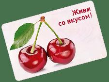 карта вишня русский стандарт5c5b2e24209d7