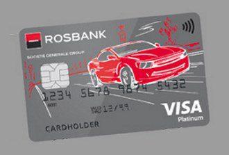 Банковские карты от Росбанк5c5b2e5356255