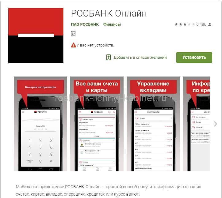 Мобильное приложение5c5b2e614b6e2