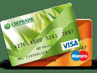 как начисляются проценты по кредитной карте сбербанка5c5b2e6f04ae6