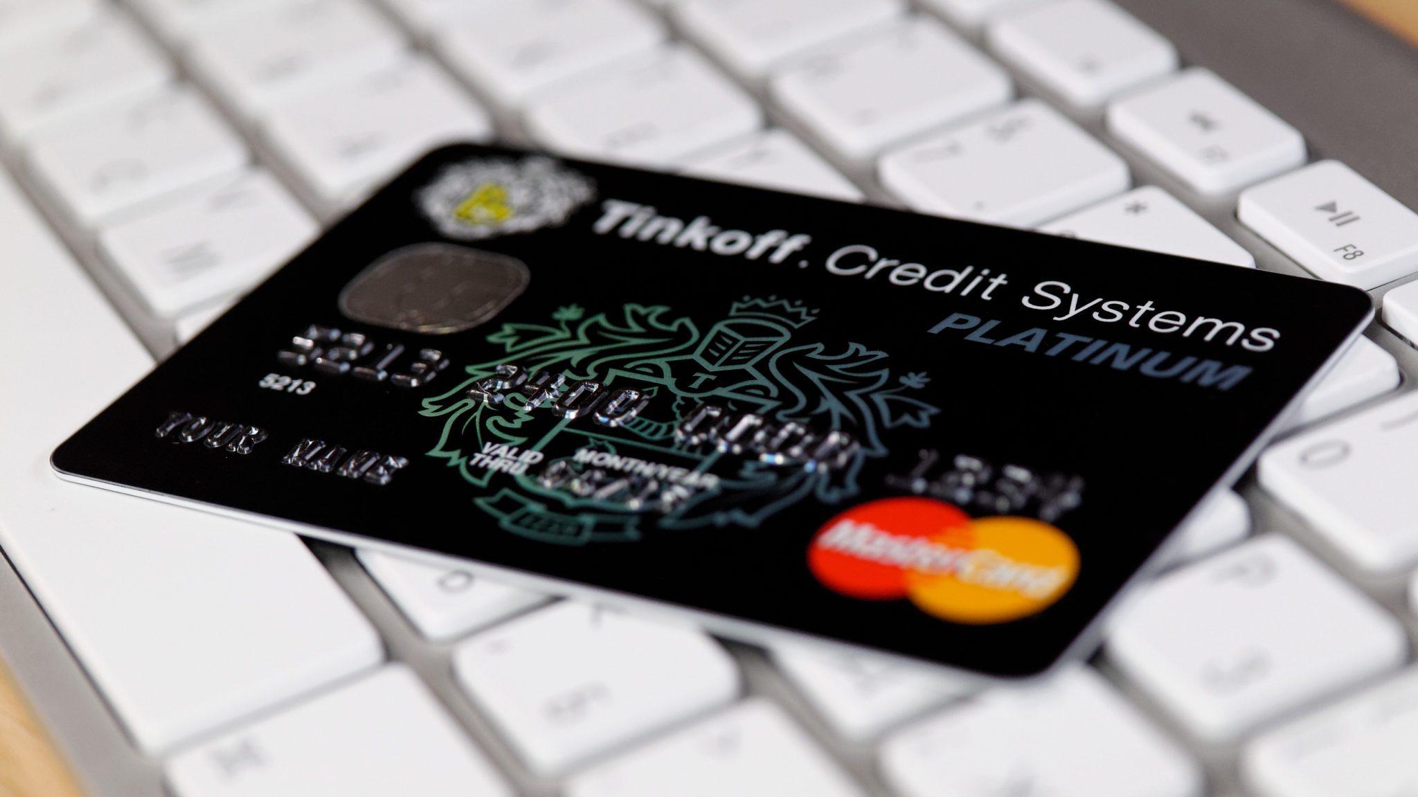 как увеличить кредит в тинькофф