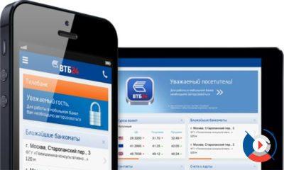 Провести активацию карты ВТБ Банк Москвы возможно через Интернет, используя системы онлайн-банкинга5c5b2ee6beda7