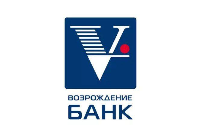 Коммерческий банк «Возрождение»5c5b2eeb6a85c