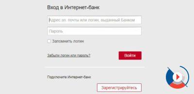 Зарегистрируйтесь в системе ВТБ-онлайн и производите любые действия со своими счетами не выходя из дома5c5b2f2e85c7e