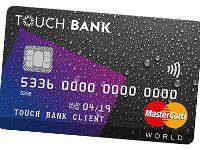 тач банк оформить заявку на кредитную карту5c5b2f6406cc8