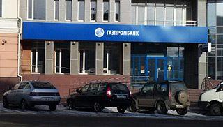 Где можно снять деньги без комиссии, если есть карта Газпромбанка. Для клиентов5c5b2f7ea2bb5