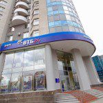 ВТБ-24 снижает ставки по ипотеке5c5b2fec09c39