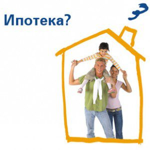 ипотека втб 24 для молодой семьи5c5b2ff0b915a