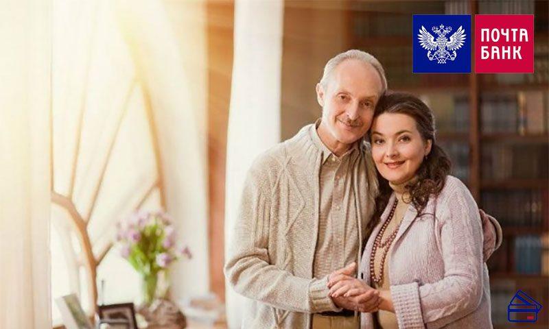 Кредит в почта банке для пенсионеров без поручителей процентная ставка