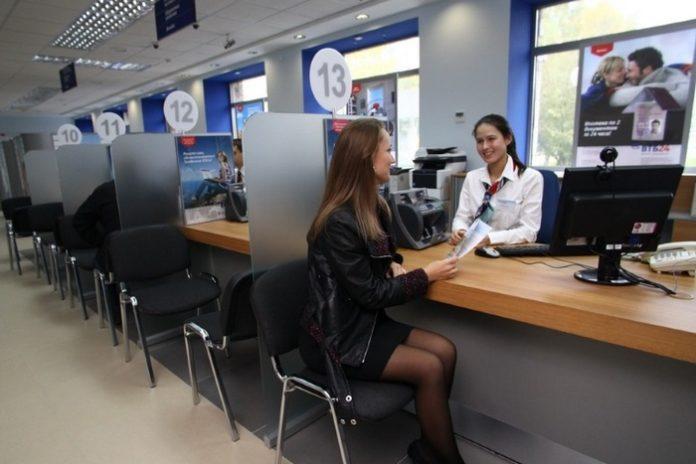 Взять кредит в втб банке без справки о доходах и поручителей